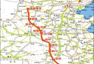 中铁11局-蒙华铁路