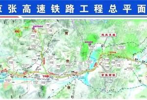 京张高铁联调联试正式启动!计划今年年底正式通车!!!