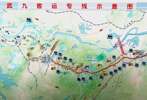 中铁7局-武九客专