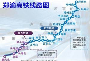 中铁11局-渝万铁路