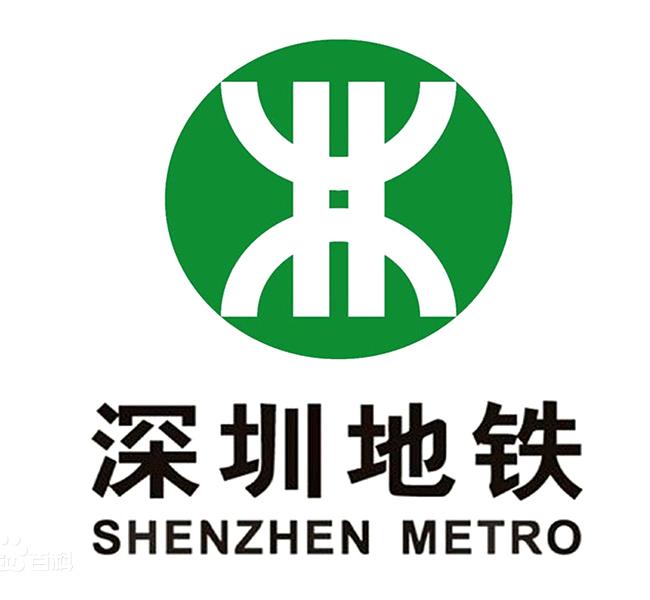 中铁1局深圳地铁