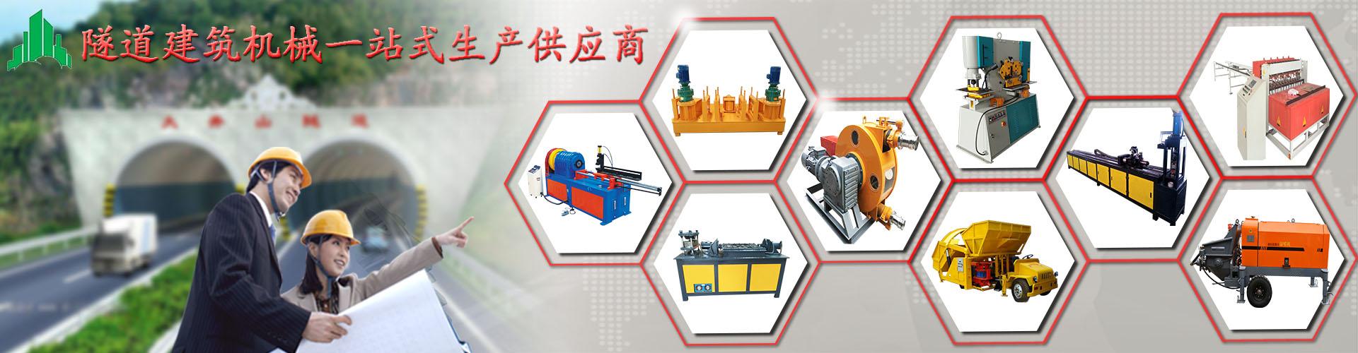 隧道钢筋加工厂成套设备